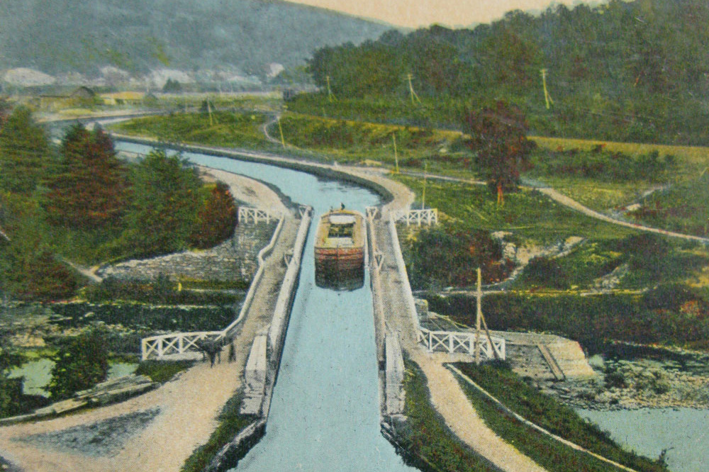 Magical Mystery canal postcard